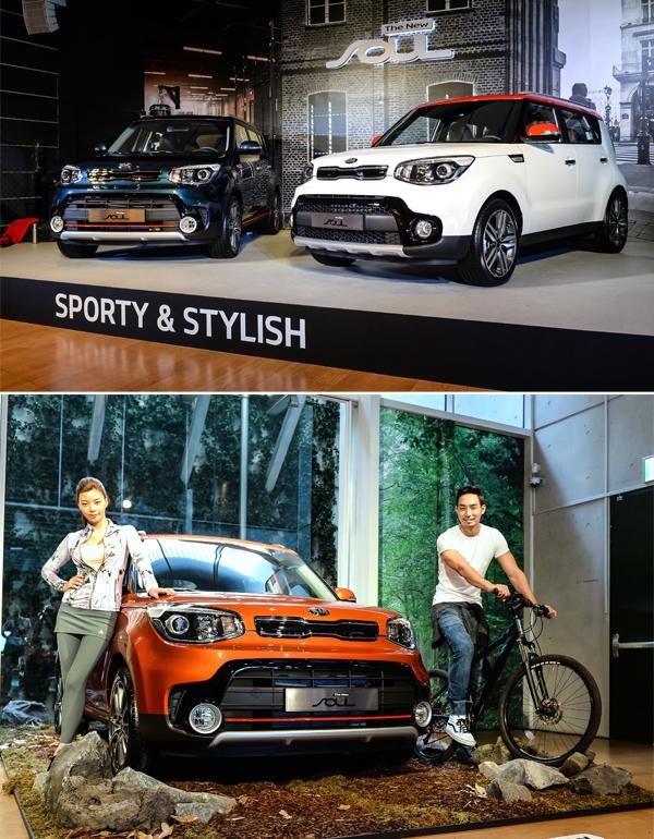 [Photo by Kia Motors] mb.com.ph