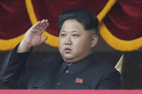 In this Oct. 10, 2015, file photo, North Korean leader Kim Jong Un salutes at a parade in Pyongyang, North Korea. South Korean and international monitoring agencies reported Friday, Sept. 9, 2016 an earthquake near North Korea's northeastern nuclear test site, a strong indication that Pyongyang had detonated its fifth atomic test explosion. (AP Photo/Wong Maye-E, File) mb.com.ph