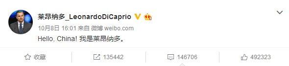 DiCaprio opens Weibo account, fans respond with memes
