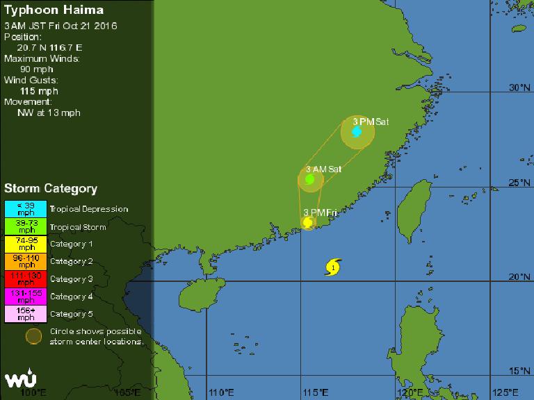Typhoon Haima disrupts life in southern China