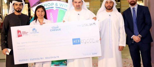 Filipino nurse wins P1.4 million in Dubai mall raffle