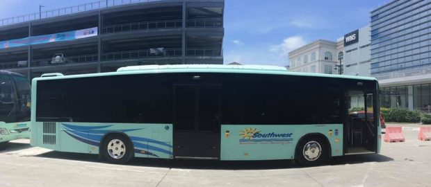 P2P bus services to be launched in Iloilo Business Park