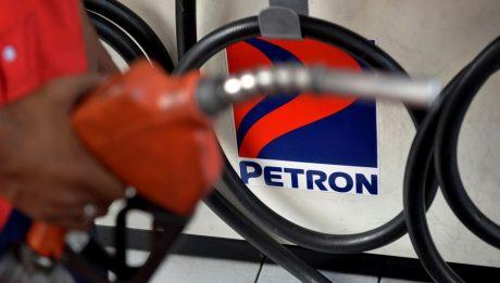 Petron Refinery