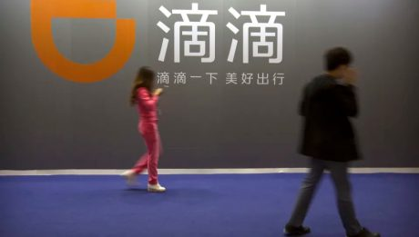 Why China is investigating tech firms like Didi