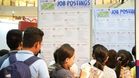 Gov't job recovery plan insufficient